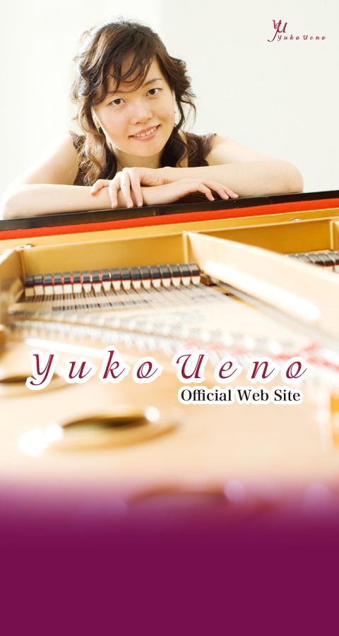 Yuko Ueno Official Web Site