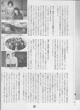 ピアノの本2003september2