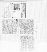 「レコード芸術」2009年2月号CD