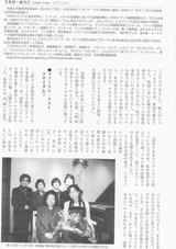 interview2009LessonNoTomo3