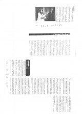 articleHakuju